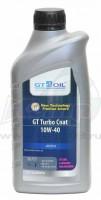 Моторное масло GTOIL. GT Turbo-Coat, SAE 10W-40,  API SN/GF-5, 1 л.